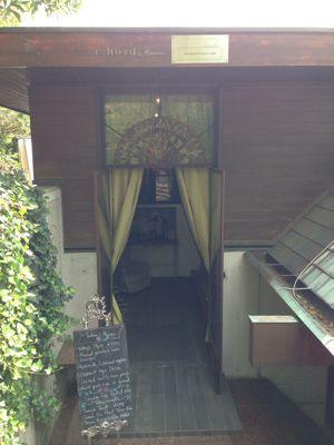 c:hord hayamaブックカフェ