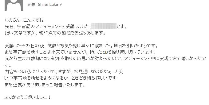 セレイエス∞エル∞プレスカラ・アチューンメント