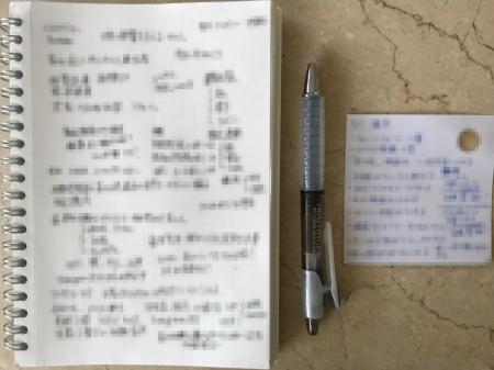 左が夫の書いたリスト、右が私のリスト